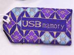 """株式会社ソリッドアライアンス(神奈川県横浜市)は、USBメモリー付きUSBメモリーアクセサリー """"遊恵寿比守(ゆうえすびいまもり)""""を、本日発表した。"""
